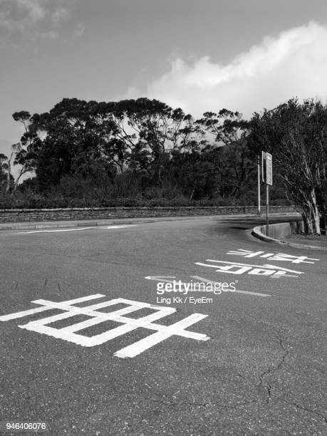 Text On Road Against Sky