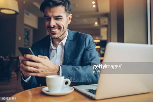 メールのコーヒーブレイク