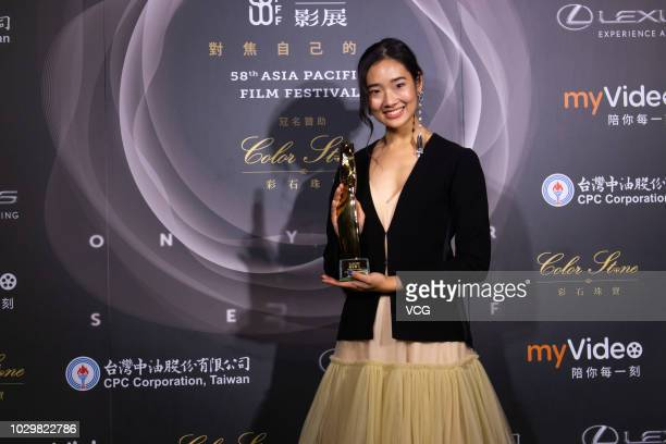 Thai actress Chutimon Chuengcharoensukying poses at backstage of the 58th Asia Pacific Film Festival on September 1 2018 in Taipei Taiwan of China