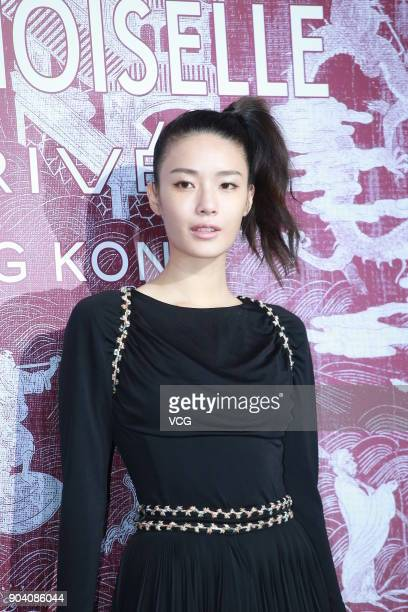 Thai actress Mashannoad Suvalmas attends the CHANEL 'Mademoiselle Prive' Exhibition Opening Event on January 11 2018 in Hong Kong Hong Kong