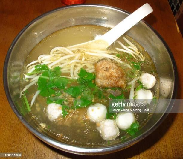 Thai Chatuchak Noodles arrowroot noodles in soup 25NOV12