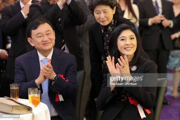 Thai Former Prime Ministers Thaksin and Yingluck Shinawatra attend a book publishing party of veteran lawmaker Hajime Ishii on March 29 2018 in Tokyo...