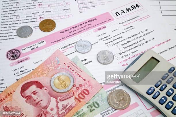 Thai income tax form