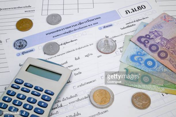 Thai Inheritance tax form