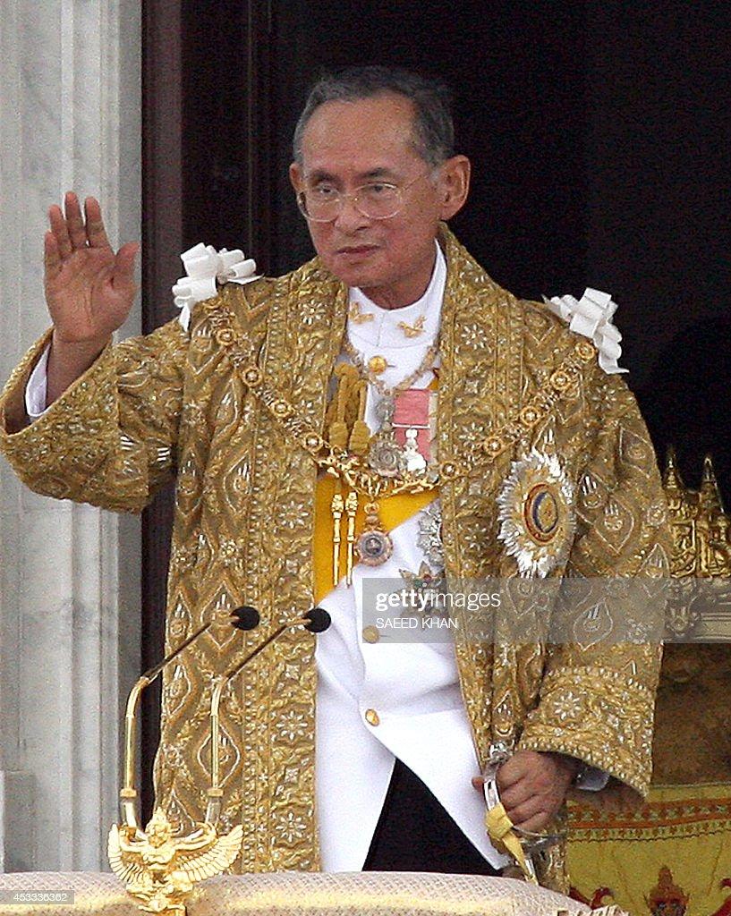 THAILAND-ROYAL-ANNIVERSARY : News Photo