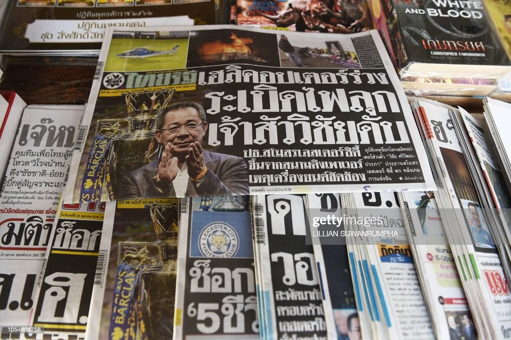 Thai newspaper featuring the headline news about Leicester ...