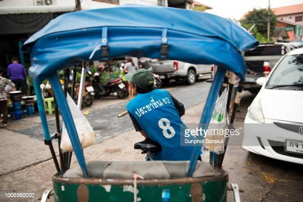 thai rickshaw or samlor on the outskirt of bangkok - {{asset.href}} stock-fotos und bilder