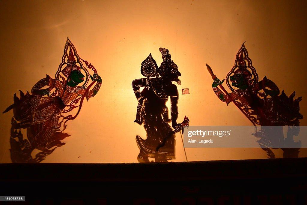 Thai shadow puppet theatre. : Stock Photo