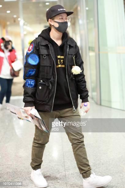 Thai singer Sunnee of girl group Rocket Girls 101 is seen at an airport on November 20 2018 in Beijing China Girl group Rocket Girls 101 cancelled...