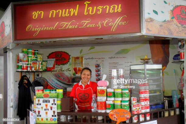 Thai tea and coffee stand at Mo Chit Station.