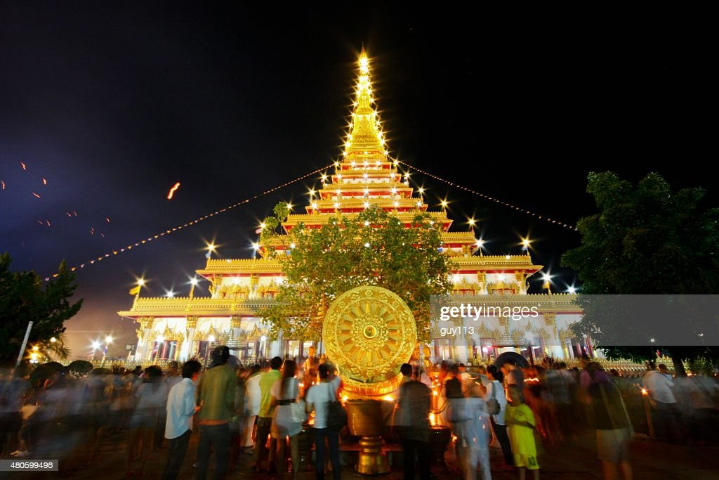 Thai temple at night : Stock Photo