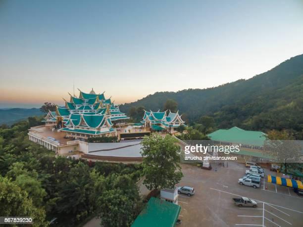 WAT PA PHU KON , Thai temple on the mountain , Udon Thani , thailand .