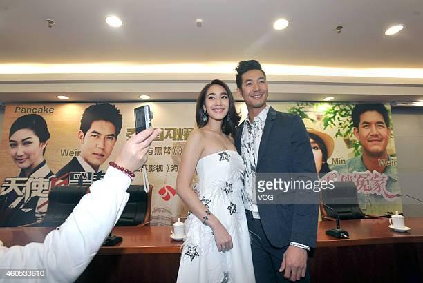 Thailand actress Min Pechaya Wattanamontree and actor Sukollawat Kanaros promote their new TV series Pin Anong and Nang Fah Gup Mafia on December 16...