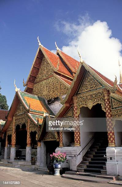 Thailand Chiang Mai Wat Phra That Doi Suthep Temple Building