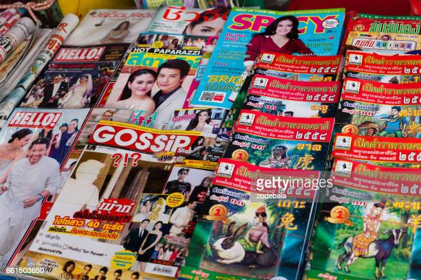 Thailand Magazines displayed for sale on newsstand