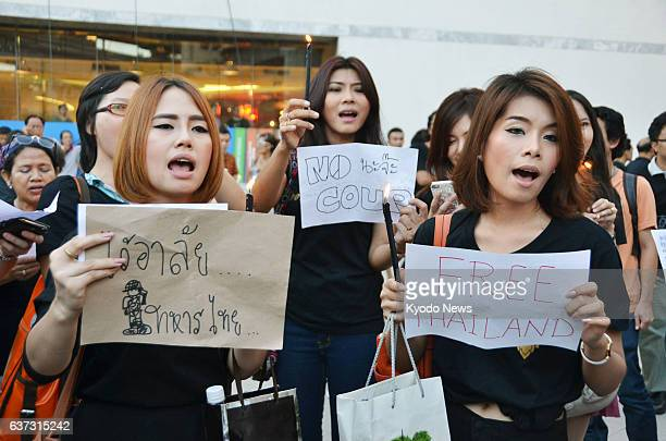 BANGKOK Thailand Participants sing at a rally in Bangkok on May 23 2014 to protest the Thai military's coup d'etat