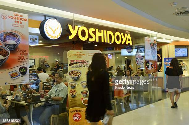 BANGKOK Thailand Photo shows a restaurant of Yoshinoya a Japanese beef bowl chain in central Bangkok on May 23 a day after a coup d'etat in which the...