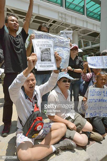 BANGKOK Thailand Supporters of former Prime Minister Thaksin Shinawatra and his sister deposed Prime Minister Yingluck Shinawatra hold a rally in...
