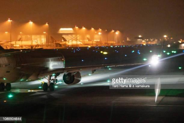 Thailand Suvarnabhumi International Airport (BKK)