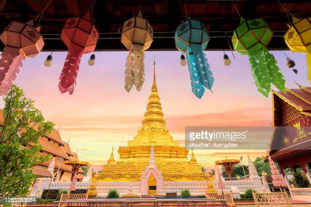 thailand traditional culture, flying lantern in loy krathong and yi peng festival,thailand - lanna stock pictures, royalty-free photos & images