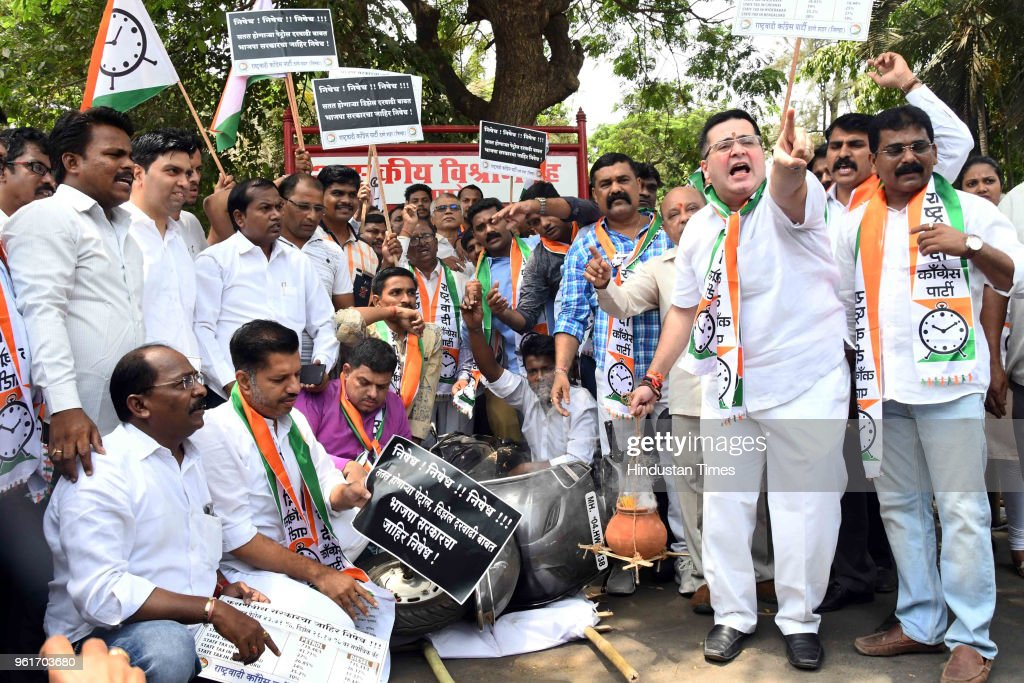 NCP Activists Protest Against Petrol/Diesel Prices Hike In Mumbai
