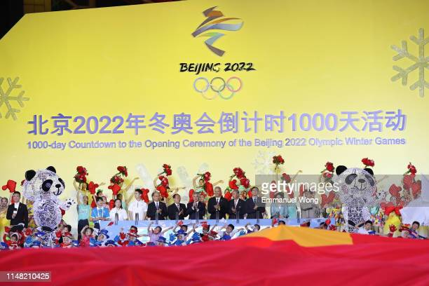 The '1000-Day-to-Go' to the Opening Ceremony of the Beijing 2022 Olympic Winter Games on May 10, 2019 in Beijing, China.