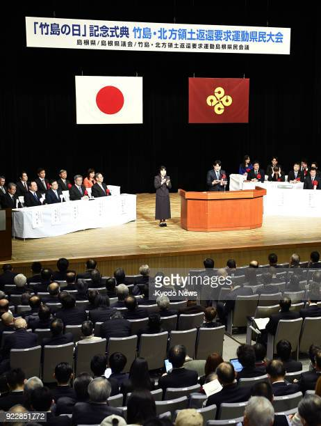The 13th annual 'Takeshima Day' ceremony is held in Matsue Shimane Prefecture on Feb 22 to highlight Japan's claim to sovereignty over a South...