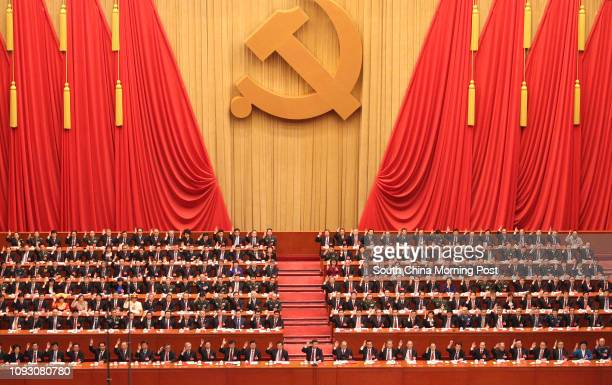 The 19th National Congress of the Communist Party of China closes at the Great Hall of the People in Beijing. 24OCT17 SCMP / Simon Song