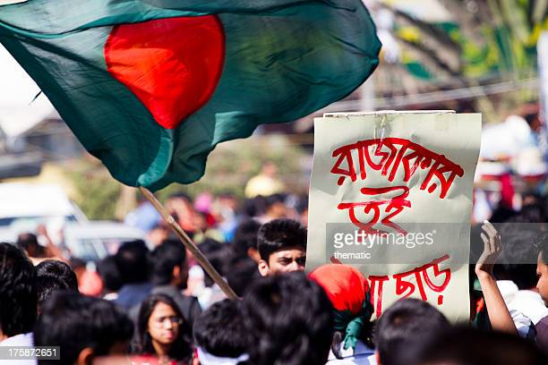 The 2013 Shahbag protests, associated with a central neighbourhood of Dhaka, Bangladesh, began on February 5, 2013 and later spread to other parts of...