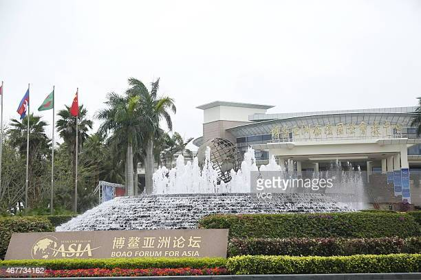 The 2015 Boao Forum For Asia Annual Conference opens on March 26, 2015 in Qionghai, Hainan province of China. The Boao Forum for Asia Annual...