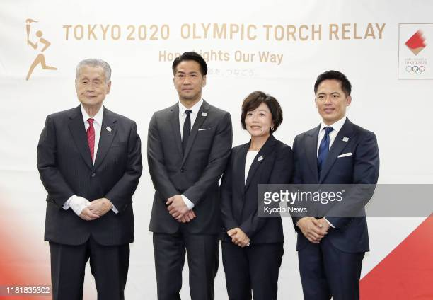 The 2020 Tokyo Olympics organizing committee head Yoshiro Mori Japanese pop group Exile's leader Hiro who is in charge of the cultural segment of the...