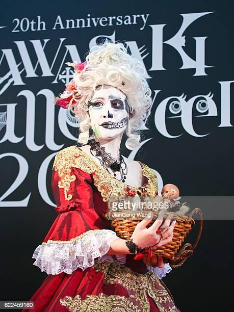 The 20th Anniversary of Kawasaki Halloween (2016)
