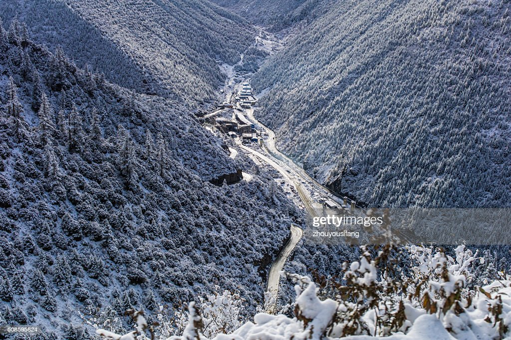 The 318 nation road of China : Stock Photo