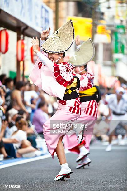 the 39th kanagawa yamato awaodori dance festival - awa dance festival stock photos and pictures