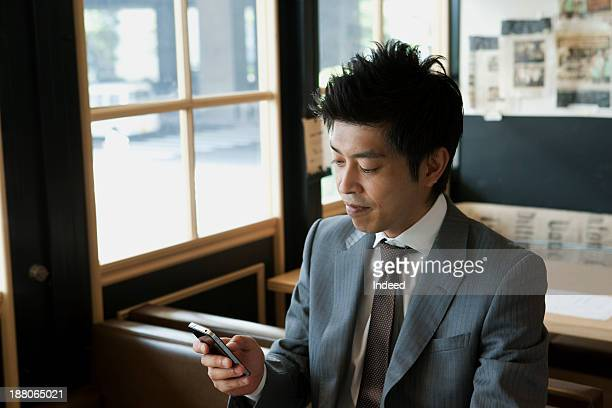 The 40th generation businessman who rests at a coffee shop