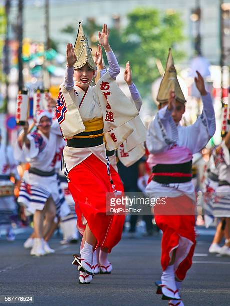 the 40th kanagawa yamato awaodori dance festival - awa dance festival stock photos and pictures