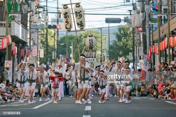 42 神奈川大和阿波踊り (2018 年) aunren - 伝統行事 ストックフォトと画像