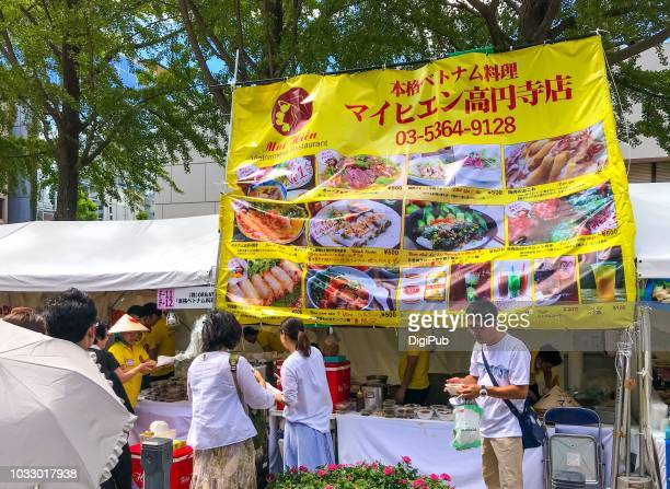 the 4th vietnam festa in kanagawa 2018 - day of the week stock pictures, royalty-free photos & images