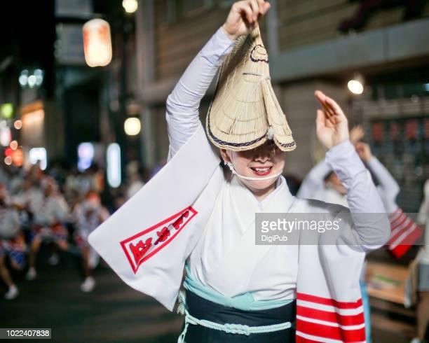 The 53rd Shimokitazawa Awa Odori Festival (2018)