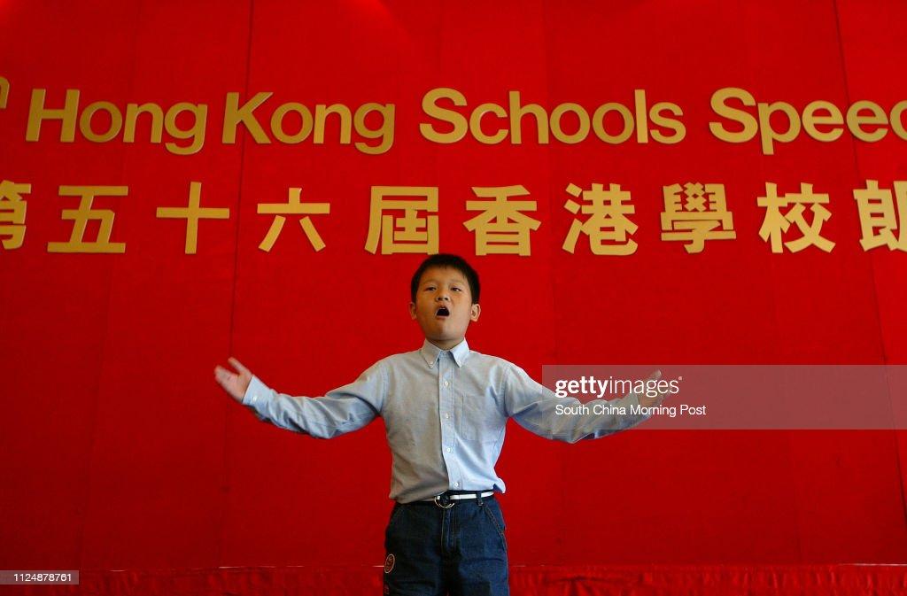 The 56th Hong Kong Schools Speech Festival 2004 - Press