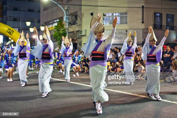 the 58th tokyo koenji awaodori dance festival - awa dance festival stock photos and pictures