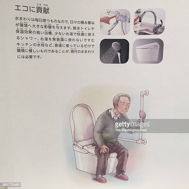 The $60 million Toto toilet museum in KitaKyushu Japan seen on December 3 2015 displays toilets throughout the ages With Japan aging rapidly there is...