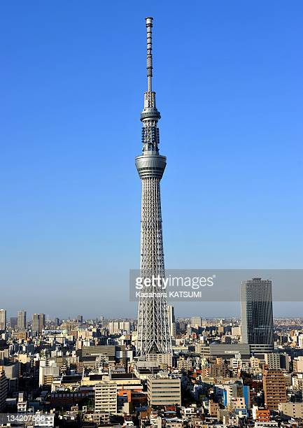 The 634 meter high Tokyo Sky Tree has been listed as the world tallest freestanding broadcast tower by Guinness World Records on November 17 in Tokyo...