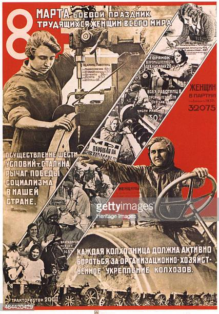 The 8th of March International Women's Day 1932 Found in the collection of the Russian State Library Moscow