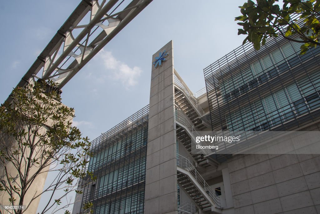 the abc aerolineas sa de cv logo is displayed outside the company u0026 39 s    news photo