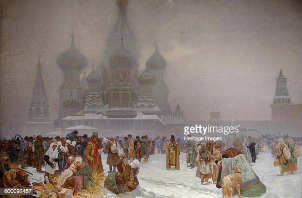 The Abolition of Serfdom in Russia 1914 Found in the collection of City Gallery Prague Artist Mucha Alfons Marie