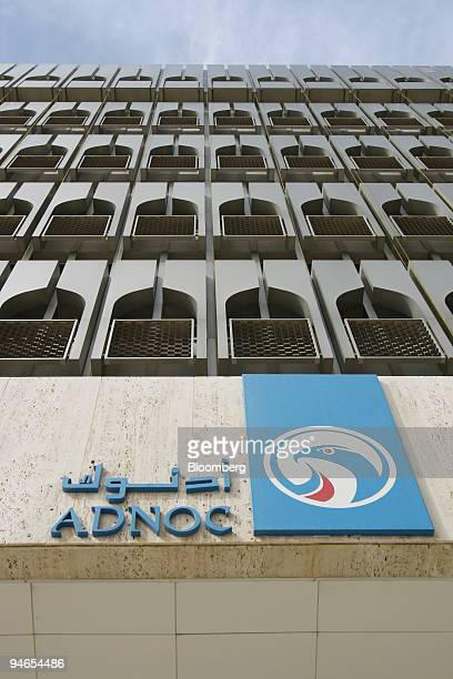 The Abu Dhabi National Oil Company ANDOC headquarters is seen in Abu Dhabi in the United Arab Emirates on Monday Dec 3 2007 Crude oil futures...