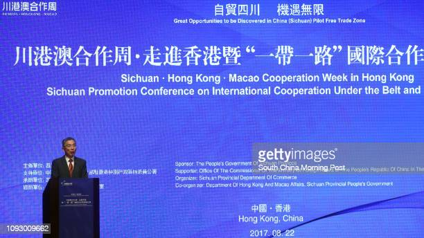 The Acting Financial Secretary James Lau speaks at the SichuanHong KongMacao Cooperation Week in Hong Kong Sichuan Promotion Conference on...