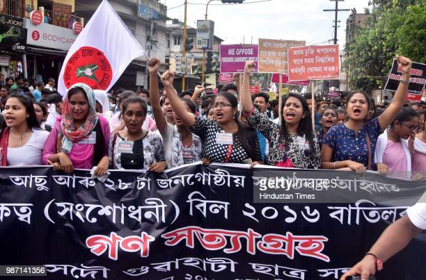 The activists of All Assam Students Union along with 28 ethnic organizations take part in a procession in protest against the Citizenship Bill 2016...