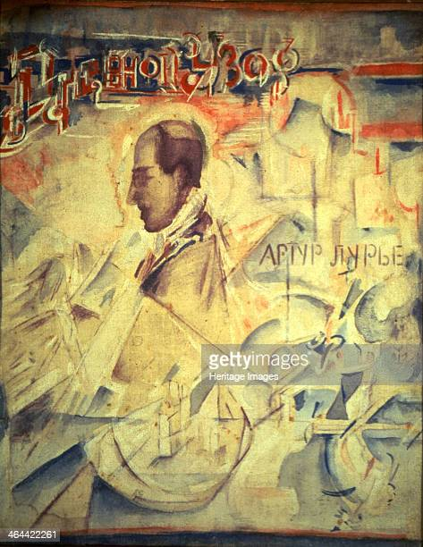 The Agenda Portrait of the composer Arthur Lourié 1918 Found in the collection of the State Central M Glinka Museum of Music Moscow